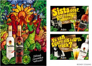 Carriba Rum Illustrations for Young and Rubicam.